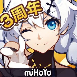 Icon: Honkai Impact 3rd | Japonais