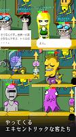 Screenshot 2: Post Apocalypse Bakery | Japanese