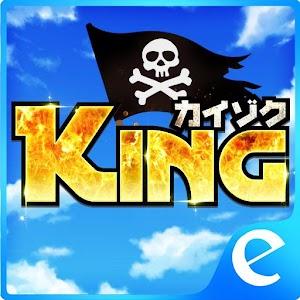 秘海編年史:海賊の冒險 港澳版