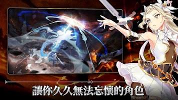 Screenshot 2: 第七史詩 國際版 (Epic Seven)