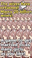 Screenshot 1: 20 Billion Wives