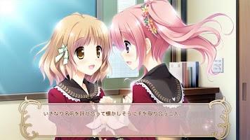 Screenshot 1: 櫻舞少女的輪舞曲(手機版)