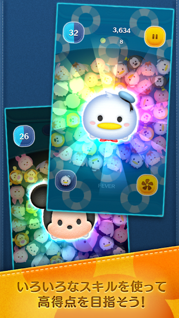 Screenshot 3: LINE Disney Tsum Tsum