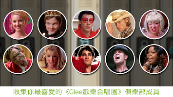 Screenshot 4: Glee Forever!
