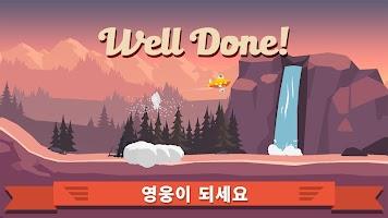 Screenshot 4: Rescue Wings!