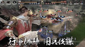 Screenshot 4: 三國:Revolution