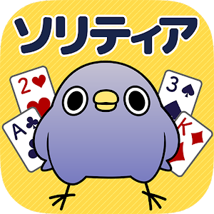 Icon: Lazy Bird Solitaire