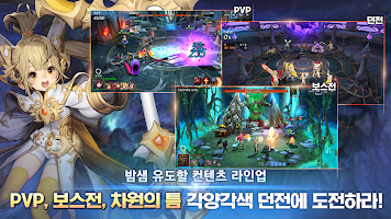 Screenshot 4: 엘룬