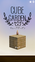 Screenshot 1: CUBE GARDEN