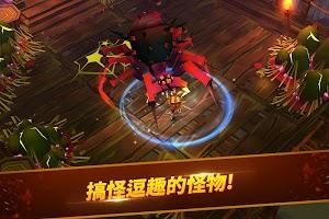 Screenshot 4: Legacy Quest