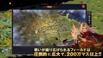 Screenshot 2: 大三國志