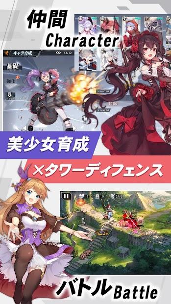 Screenshot 4: 一零計劃(日版)