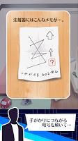Screenshot 2: 3分鐘就能解開的逃脫遊戲集
