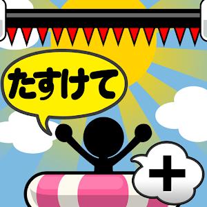 Icon: 拯救+