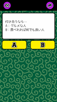 Screenshot 2: 貧窮先生的錢包