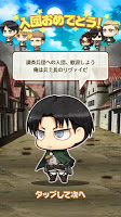 Screenshot 2: Attack on Titan Chain Puzzle Fever