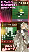 Screenshot 1: 黑白棋企劃