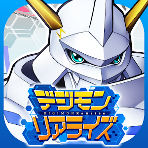 Icon: 數碼暴龍 Digimon ReArise