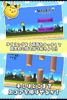 Screenshot 2: Akky Bird