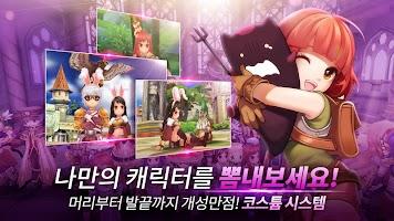 Screenshot 3: Ragnarok M: Guardians of Eternal Love (Korea)