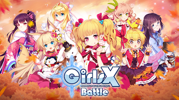 Screenshot 1: Girls X Battle:GXB | Global