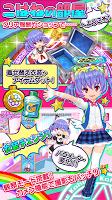 Screenshot 4: 跳杆女孩小羽2