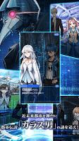 Screenshot 2: Revolve Act -S-