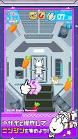 Screenshot 2: Overaction Space Walking Rabbit