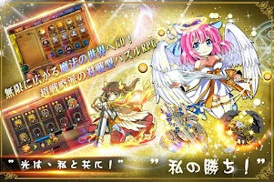 Screenshot 2: Alterna Magic 魔女戰記