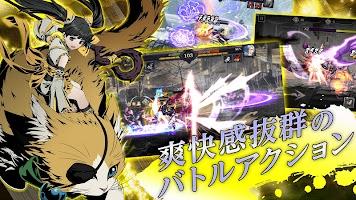 Screenshot 4: 幻影之刃