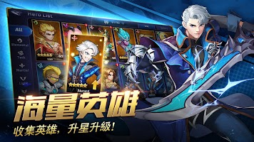 Screenshot 1: Mobile Legends: Adventure