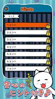 Screenshot 4: 誰來救救我喵~!!