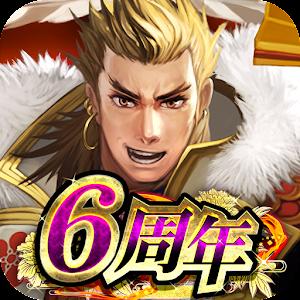 Icon: 戦国炎舞 -KIZNA-