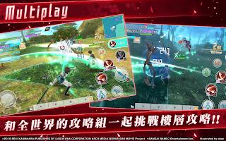 Screenshot 4: 刀劍神域:關鍵鬥士 (國際版)
