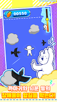 Screenshot 3: Overaction Sky diving Rabbit
