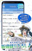 Screenshot 2: DanMachi Alarm ~Orario Days~