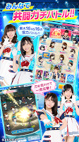 Screenshot 2: AKB48 Stage Fighter 2 Battle Festival