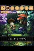 Screenshot 3: 탈출 게임 니나와 유메노 섬