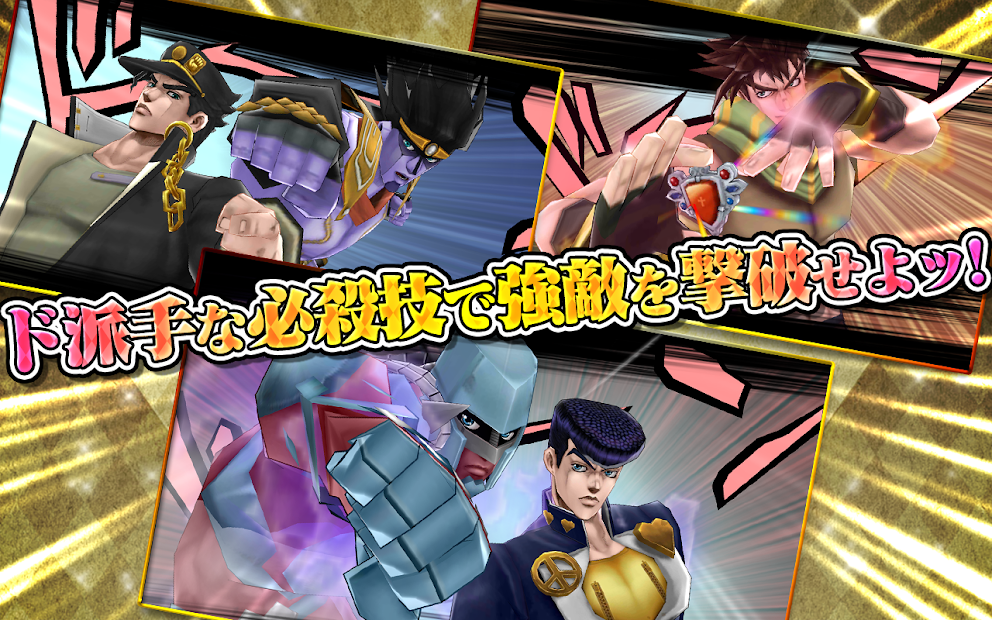 Download] JoJo's Bizarre Adventures: Diamond Records