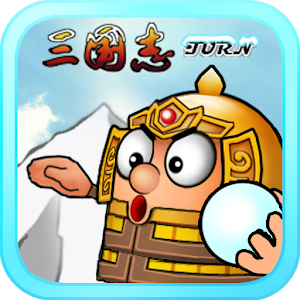 Icon: 三國雪仗 threekingdoms snow fight