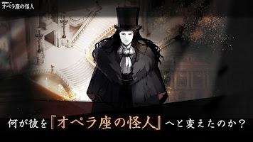 Screenshot 1: MazM: オペラ座の怪人