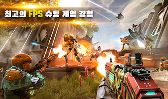 Screenshot 1: 섀도우건 레전드 (SHADOWGUN LEGENDS) - 온라인 슈터 FPS