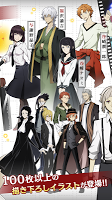 Screenshot 3: Bungo Stray Dogs: Mayoi Inu Kaikitan (JP)
