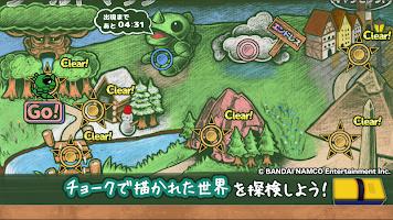 Screenshot 3: Pixel Dash