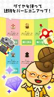 Screenshot 4: 街づくりパズル エコノミシティ -Economicity-