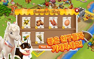 Screenshot 4: 농장 스토리 2