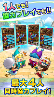Screenshot 3: 幻境Puzzle