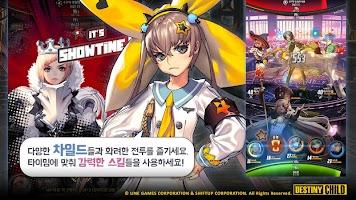 Screenshot 4: 데스티니 차일드 for Kakao