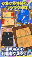 Screenshot 2: 机で卓球(簡単無料ゲーム)