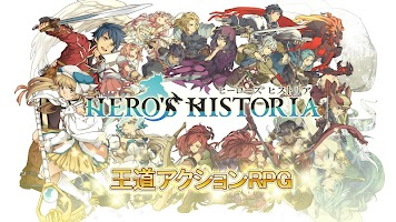 Screenshot 1: Heros Historia